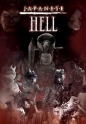 Hell AKA Jigoku 1999