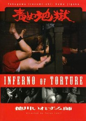Inferno of Torture 1969