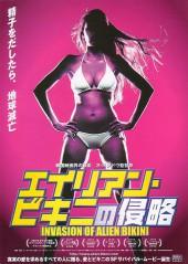 Invasion of Alien Bikini / Eillieon bikini 2011