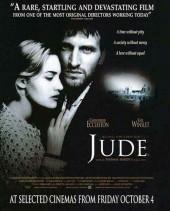 Jude 1996
