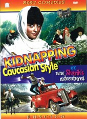 Kidnapping, Caucasian Style AKA Prisoner of the Caucasus