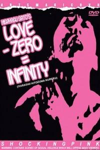 Love – Zero = Infinity