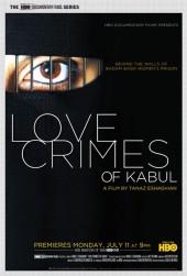 Love Crimes of Kabul 2011