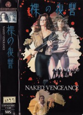 Naked Vengeance 1985