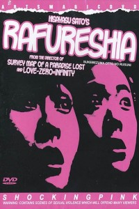 Rafureshia