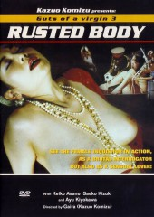 Rusted Body / Female Inquisitor 1987