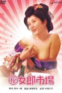Secret Chronicle – Prostitution Market