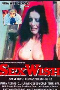 Sex Wish