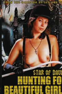 Star of David: Beauty Hunting