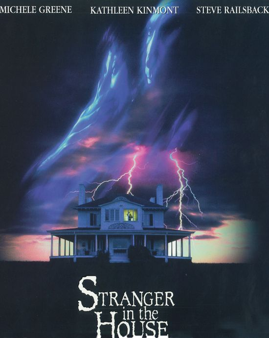 Stranger in the House movie