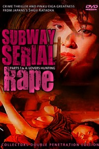 Subway Serial Rape