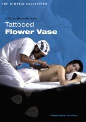 Tattooed Flower Vase 1976