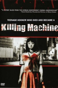 Teenage Hooker Becomes a Killing Machine
