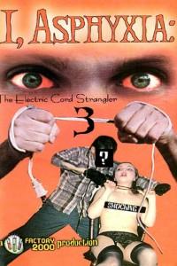 Electric Cord Strangler 3