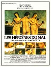 Three Immoral Women 1979