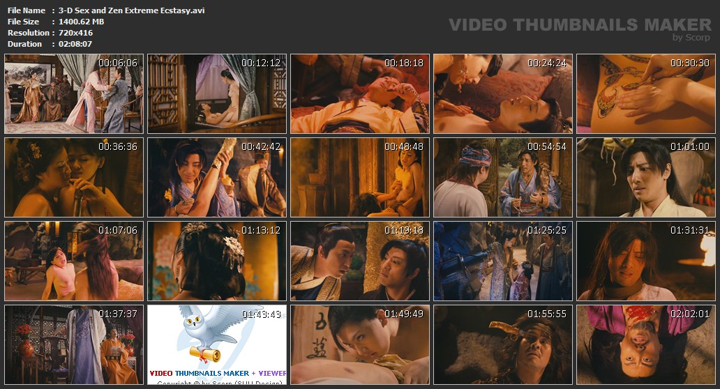 dzen-i-seks-film