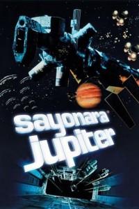 Bye Bye Jupiter