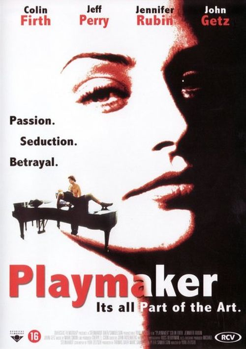 Playmaker 1994