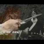 Films of Fury: The Kung Fu Movie Movie movie