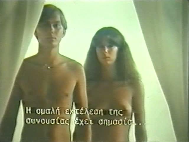 Anatomy of Sex Documentary Heaven