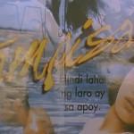 Serbis movie