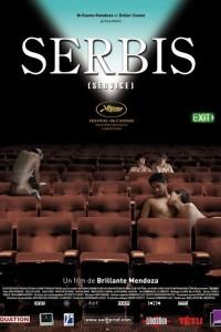 Serbis