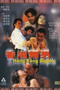 Hong Kong Gigolo