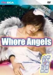 Whore Angels