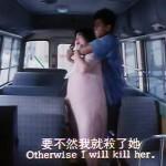 Hong Kong Gigolo movie