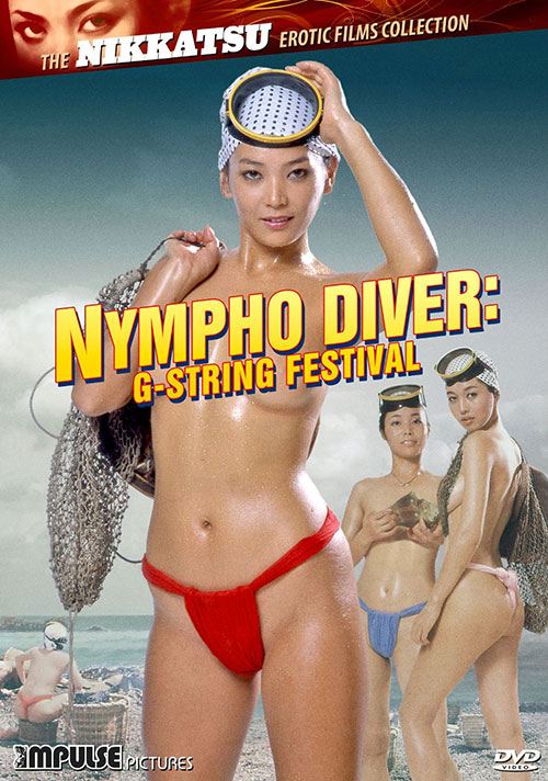 Nympho Diver: G-String Festival movie