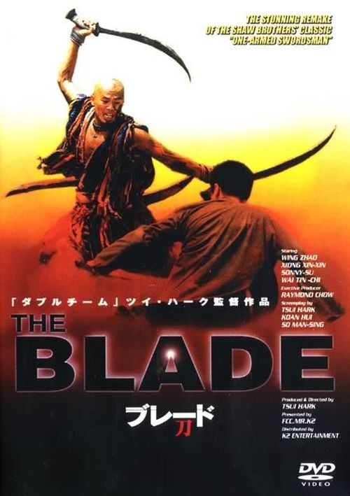 The Blade movie