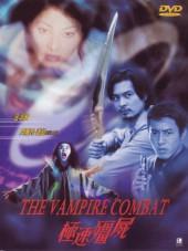 The Vampire Combat