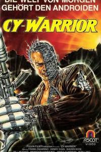 Cy Warrior