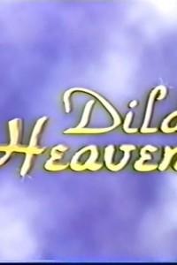 Dildo Heaven