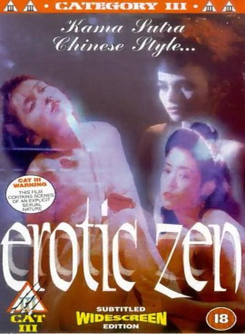 Erotic Zen movie