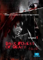 Dark Forest of Death