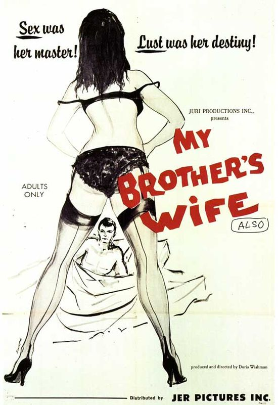 My Brothers Wife movie