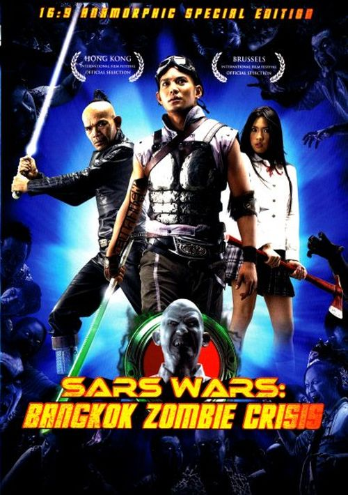 Sars Wars movie