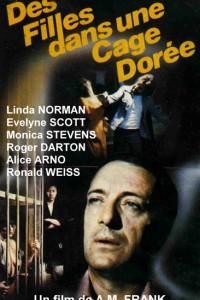 Une Cage Doree