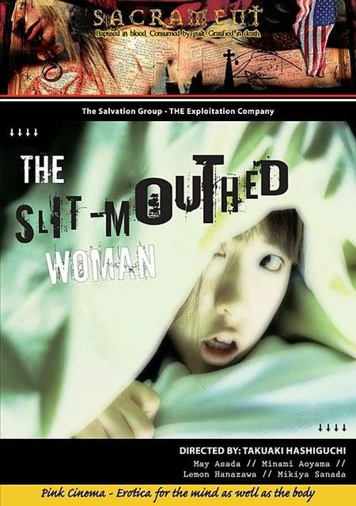 The Slit-Mouthed Woman movie
