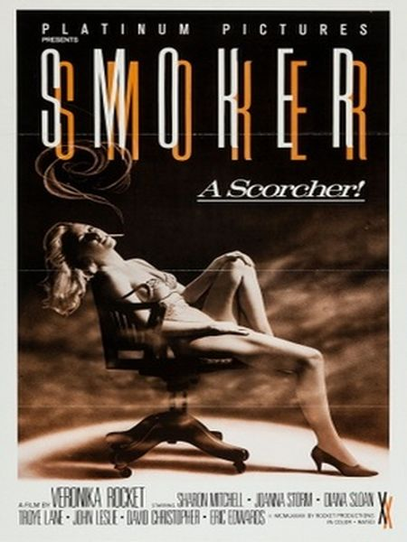 Smoker movie