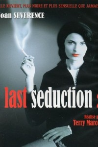 The Last Seduction 2