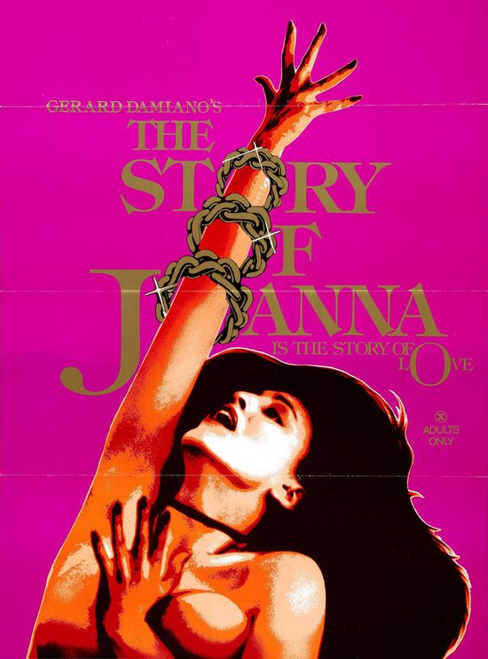 The Story of Joanna movie