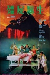 Jiang shi yi sheng