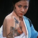 Female Yakuza Tale: Inquisition and Torture movie