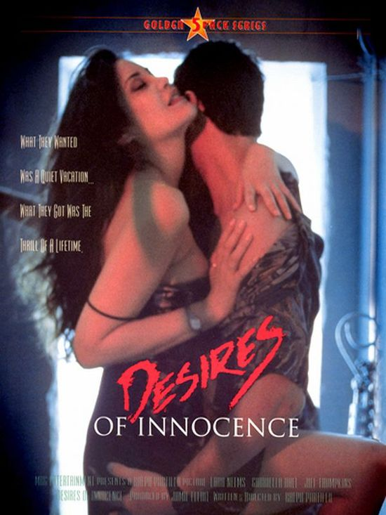 Desires Of Innocence 1997