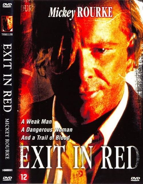 Exit in Red movie