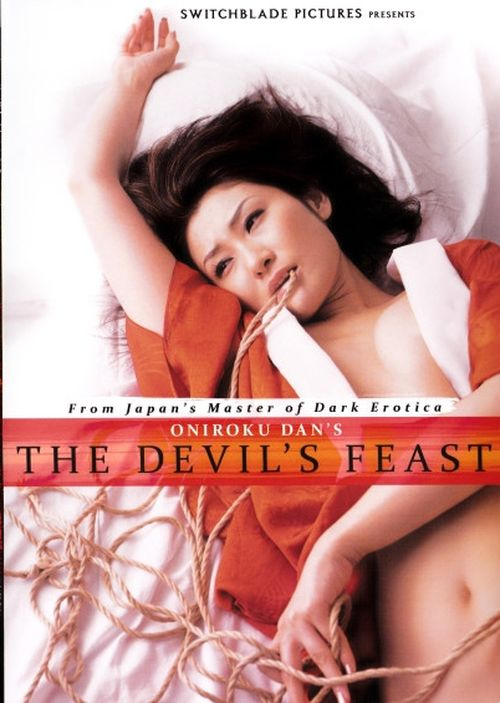The Devil's Feast  movie
