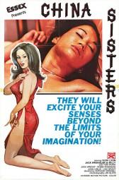 China Sisters 1979