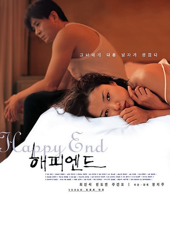Happy End movie
